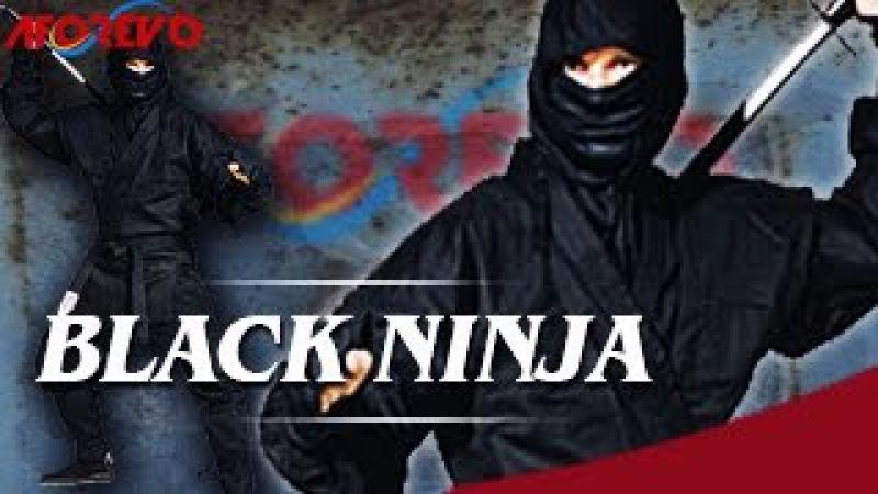 BLACK NINJA ( ALPHONSE BENI, RICHARD HARRISON )  Films Camerounais 2018 - Films Africain 2018