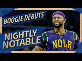 Nightly Notable: DeMarcus Cousins 27 Pts Highlights vs Rockets (2017.02.23) - Pelicans Debut!