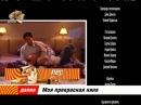 Кто в доме хозяин, Не родись красивой СТС, 2006-02-14 Анонсы в титрах плашка Далее