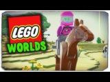 КАК ПОПАСТЬ НА ЗОМБИ-ФЕРМУ? - Lego Worlds