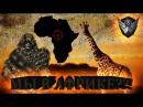 Warface - Полигон - Бытие Снайпера - Мы в Африке??!