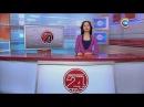Новости 24 часа за 10 30 18 09 2017