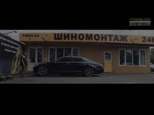 Реклама. Порошковая покраска дисков. Киев. Шинный центр Tires.UA. Powder coating rims.