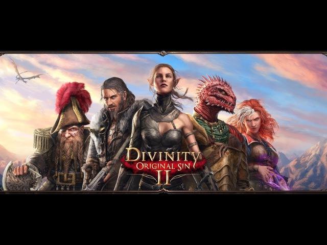 Divinity: Original Sin 2 [4] Герои vs Мир