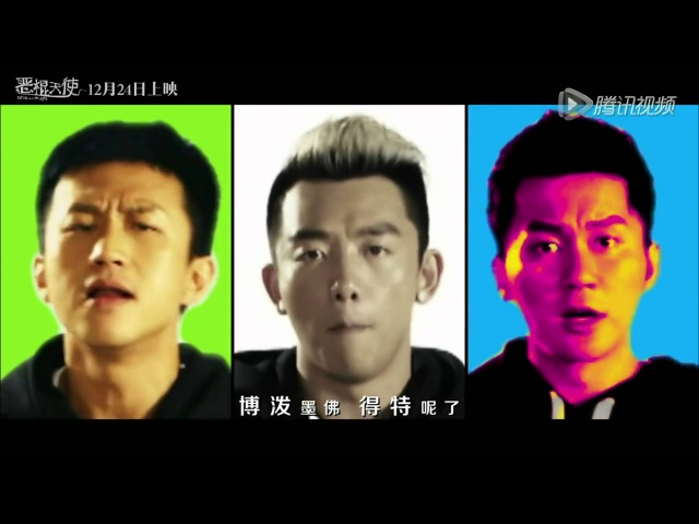 Devil and Angel 《恶棍天使》 Alphabet Song MV
