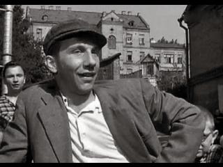 Ребята с нашего двора 1959 СССР, комедия