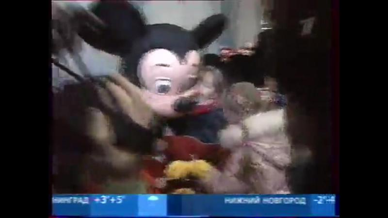 Время (Первый канал, 26.12.2003) Юбилей Микки Мауса