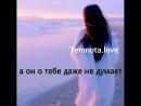Temnotalove20171023134731664 (1)