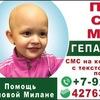 Помощь Поповой Милане