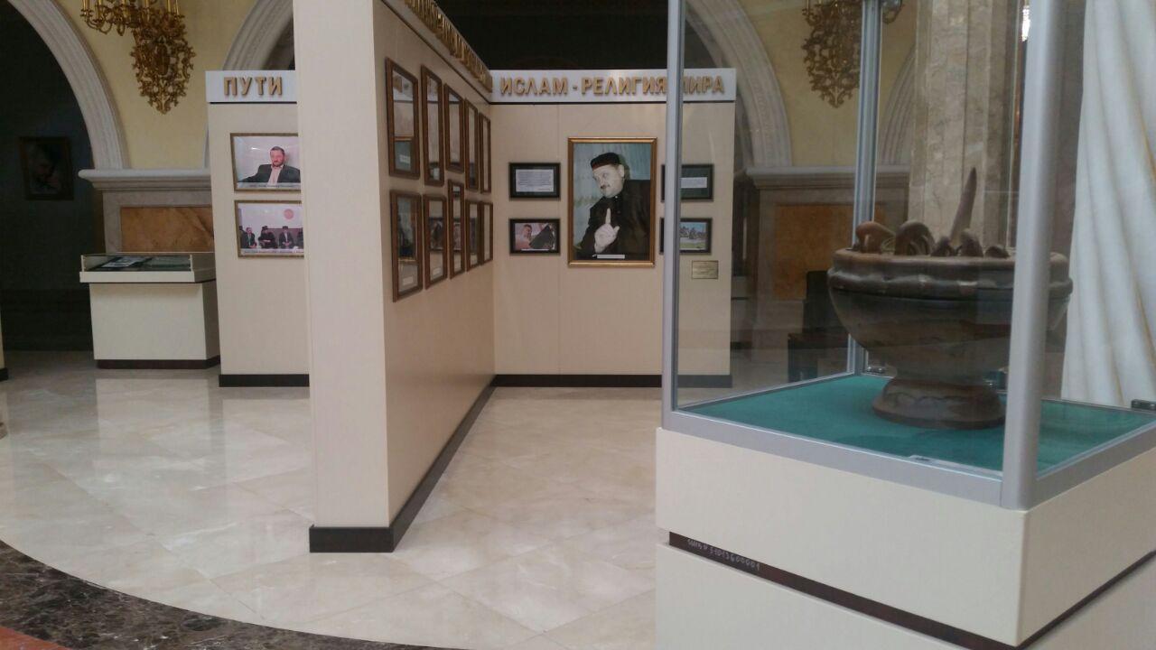 Музей А.Кадырова