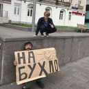 Егор Митрофанов фото #36