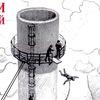 Энциклопедия роупджампинга. Создание сайта-книги