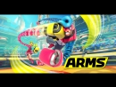 Arms (Nintendo Switch) - Pixel_Devil Стримы