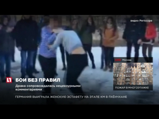 В Смоленской области две школьницы подрались из-за любви к молодому человеку в прямом эфире