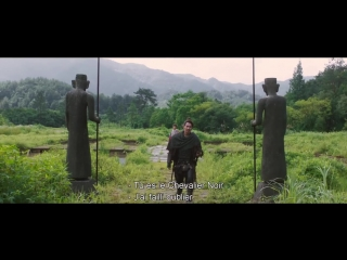 THE WARRIORS GATE - Bande-annonce officielle VOST [Mark Chao, Dave Bautista]