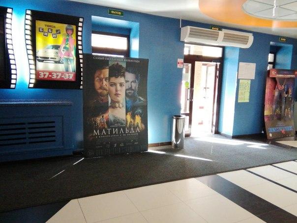 Все хабаровские кинотеатры, кроме «Совкино», шарахаются от «Матильды»