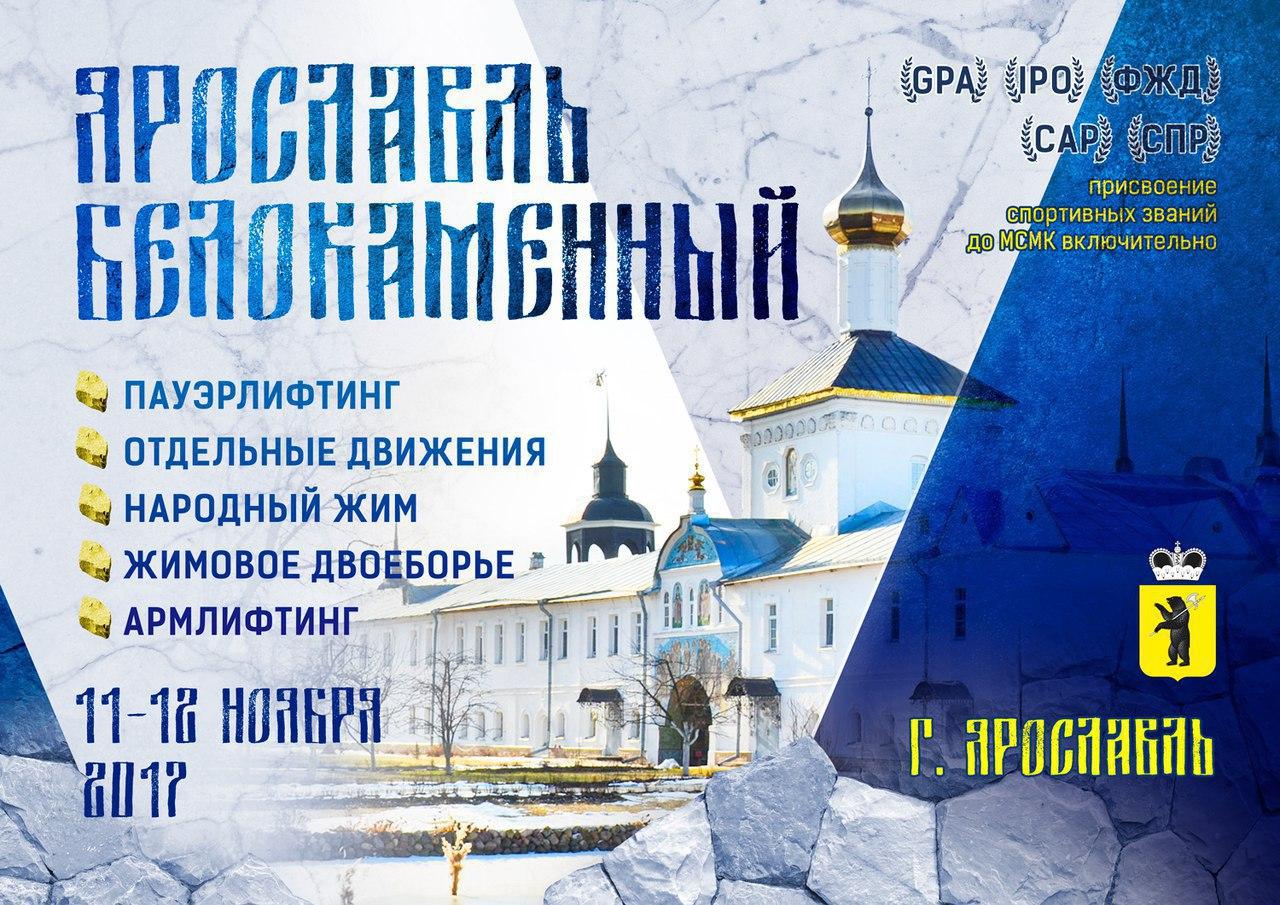 RSPGOhvGy9w.jpg