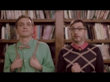 EK-Playaz - Читай (feat. Джи Вилкс)