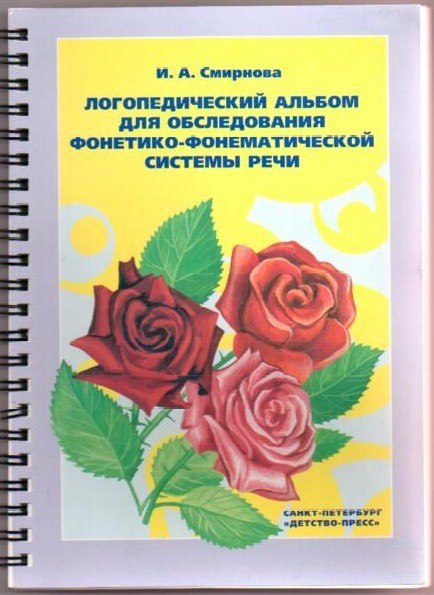 Фото №456239231 со страницы Валентины Жигулиной