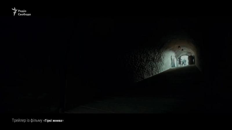 Голодомор 1932 1933 Ми постійно плакали Саманта Баркс про зйомки фільму Гіркі жнива