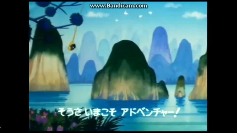 Doragon Booru opening №1