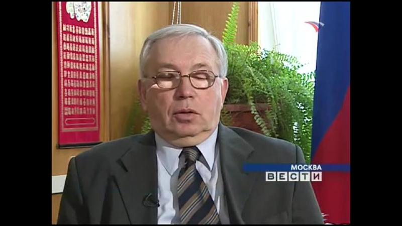 Вести (Россия,22.03.2006)