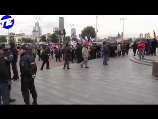 Стрим с митинга по площади Труда