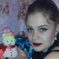 Катерина Волдовская
