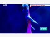 Воздушная гимнастка Зоя Баркова в программе «В теме» телеканала «Ю»