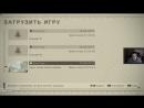 Александр Овсянников - live NieR Automata