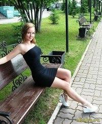 Юлия - заказать проститутку в тольятти