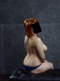 вип проститутки уссурийска