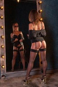 Анастасия - дешевые проститутки сургута с выездом и телефоном