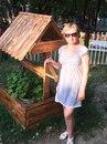 Наталья Фролова фото #43