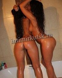 Кира - проститутки кислотные дачи вызов