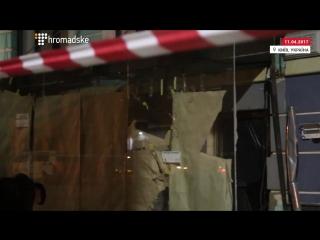 В центре Киева на улице Владимирской в ночь на 11 апреля прогремел взрыв.