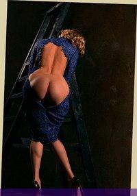 Олеся - проститутки улан удэ в котатке
