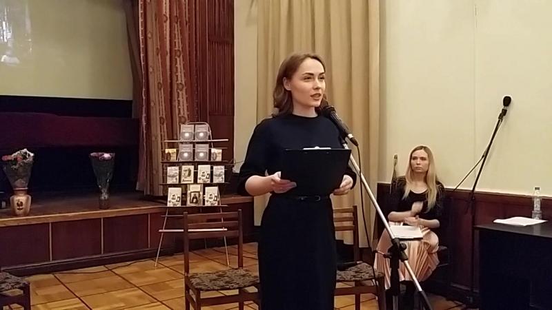 Евгения Розонова читает стихи поэтов из разных стран: отца Даниила (Германия), Нани Сариду (Греция), Ирины Самариной (Украина)