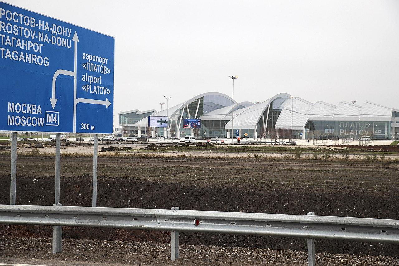 Между Таганрогом и аэропортом «Платов» будет организовано мультимодальное сообщение