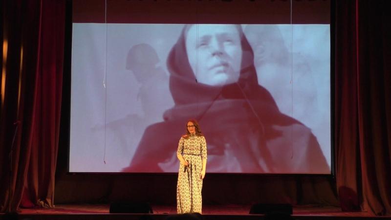 Анастасия Атрохова - плач матери