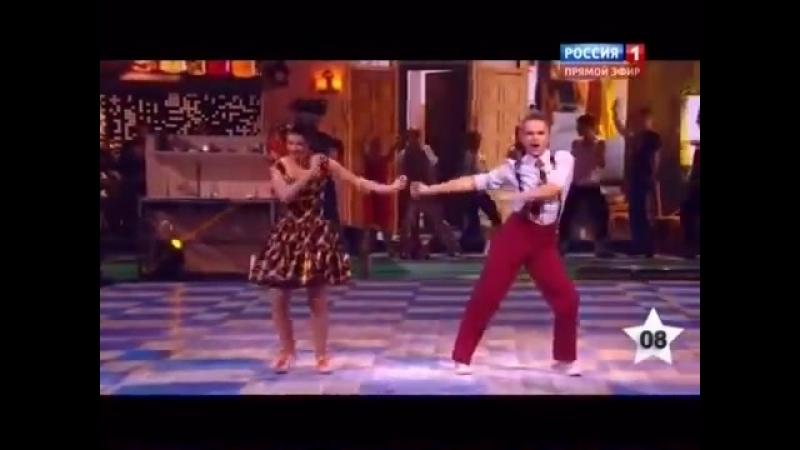 Екатерина Волкова и Михаил Щепкин -Рок-н-ролл (ТСЗ 2015, 21февраля)