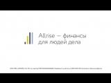 10s_AllRise_Brand_v4
