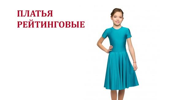 789352b0ddd4f Купальники гимнастические – 17 товаров | ВКонтакте