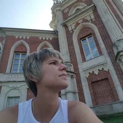 Наталья Белоконь
