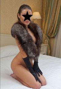 Игруля - проститутки верхняя пышма реальные фото