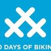 30 дней на велосипеде I Беларусь