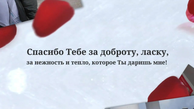 Наташа_Трошкова_1080p.mp4
