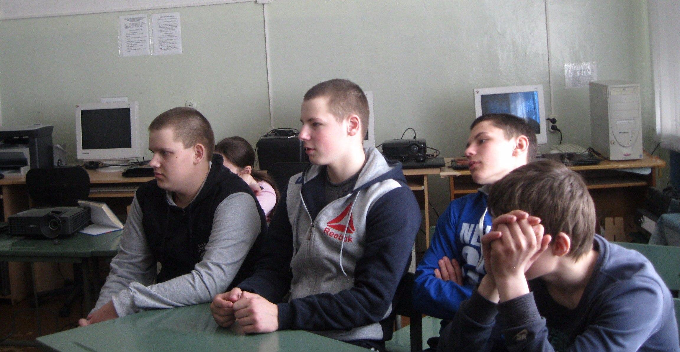 Новый Некоуз  знакомства Ярославская область
