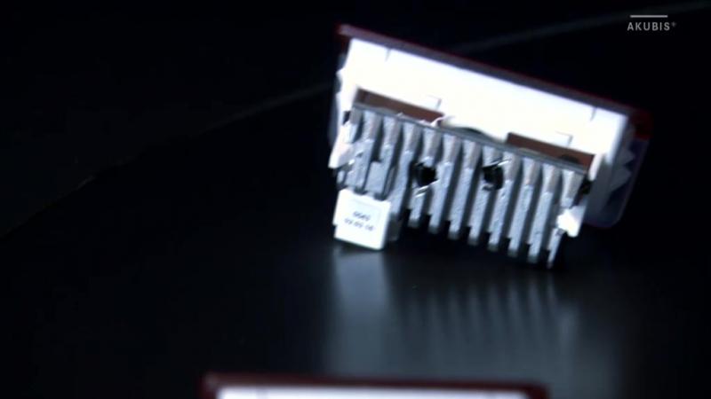 Светодиодный проектор, Звезда «Мерседес-Бенц»