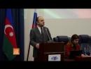 Конференция, приуроченная ко Дню независимости Азербайджана, на тему Азербайджанская Республика и Российская Федерация соврем